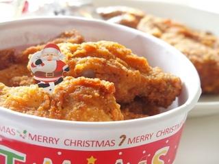 kentucky-fried-chicken.jpg