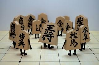 shogi_pieces.jpg